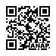 QRコード https://www.anapnet.com/item/254596