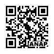 QRコード https://www.anapnet.com/item/252394
