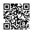 QRコード https://www.anapnet.com/item/252786