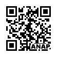 QRコード https://www.anapnet.com/item/247163