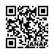 QRコード https://www.anapnet.com/item/252565