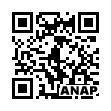 QRコード https://www.anapnet.com/item/257650