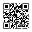 QRコード https://www.anapnet.com/item/260712