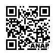 QRコード https://www.anapnet.com/item/249632