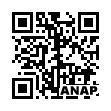 QRコード https://www.anapnet.com/item/262626