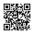 QRコード https://www.anapnet.com/item/262561
