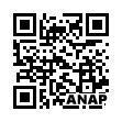QRコード https://www.anapnet.com/item/261488