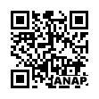 QRコード https://www.anapnet.com/item/253464