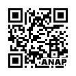 QRコード https://www.anapnet.com/item/251235