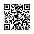 QRコード https://www.anapnet.com/item/258563