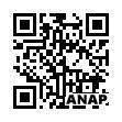 QRコード https://www.anapnet.com/item/263785