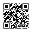 QRコード https://www.anapnet.com/item/246245