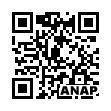 QRコード https://www.anapnet.com/item/258054