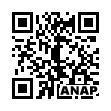 QRコード https://www.anapnet.com/item/246663