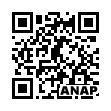 QRコード https://www.anapnet.com/item/255978