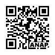 QRコード https://www.anapnet.com/item/261470