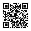 QRコード https://www.anapnet.com/item/258553