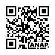 QRコード https://www.anapnet.com/item/249886