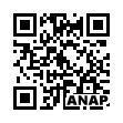QRコード https://www.anapnet.com/item/260989