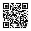 QRコード https://www.anapnet.com/item/251820