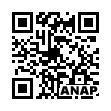 QRコード https://www.anapnet.com/item/260940