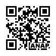 QRコード https://www.anapnet.com/item/256358