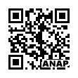QRコード https://www.anapnet.com/item/257236