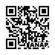 QRコード https://www.anapnet.com/item/257652