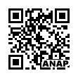QRコード https://www.anapnet.com/item/261583