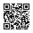 QRコード https://www.anapnet.com/item/256921