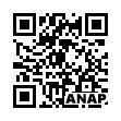 QRコード https://www.anapnet.com/item/264850