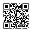 QRコード https://www.anapnet.com/item/242420