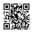 QRコード https://www.anapnet.com/item/248718