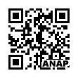 QRコード https://www.anapnet.com/item/265732