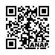 QRコード https://www.anapnet.com/item/263564