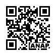 QRコード https://www.anapnet.com/item/251253