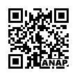 QRコード https://www.anapnet.com/item/263795