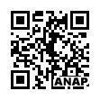 QRコード https://www.anapnet.com/item/264273