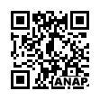 QRコード https://www.anapnet.com/item/254825