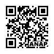 QRコード https://www.anapnet.com/item/261539