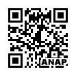 QRコード https://www.anapnet.com/item/258635