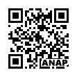 QRコード https://www.anapnet.com/item/259995