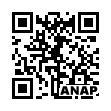 QRコード https://www.anapnet.com/item/263173
