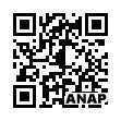 QRコード https://www.anapnet.com/item/261625