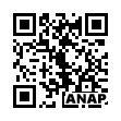 QRコード https://www.anapnet.com/item/256246