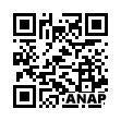 QRコード https://www.anapnet.com/item/249248