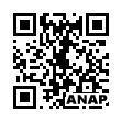 QRコード https://www.anapnet.com/item/255377