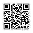 QRコード https://www.anapnet.com/item/264924