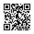 QRコード https://www.anapnet.com/item/257925
