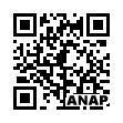 QRコード https://www.anapnet.com/item/263468